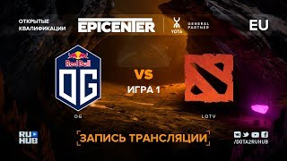 OG vs LOTV, EPICENTER XL EU, game 1 [Jam, LighTofheaveN]