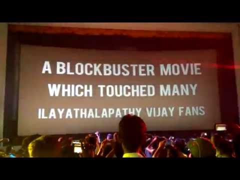 Video First day celebration of THERI at RAM MUTHURAM CINEMAS 3 download in MP3, 3GP, MP4, WEBM, AVI, FLV January 2017