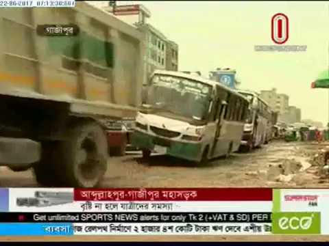 Eid rush causes severe tailbacks on Dhaka-Tangail highway (22-06-2017)