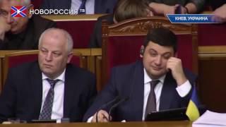 Законопроект о защите русского языка на Украине