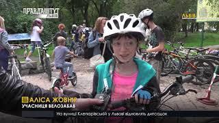Випуск новин на ПравдаТУТ Львыв 17.09.2018