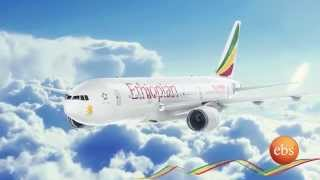 What's New , Ethiopian Airlines and Enat weg charity  Mutual Agreement  ceremony