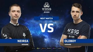 Neirea vs OldBoy, game 1
