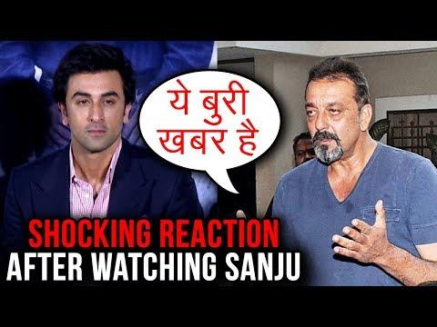 Sanju Teaser Launch | Sanjay Dutt's Shocking React
