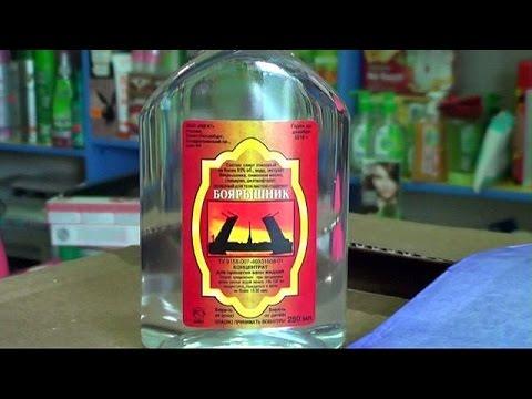Ιρκούτσκ: Δεκάδες νεκροί από την κατανάλωση αλκοολούχου αφρόλουτρου