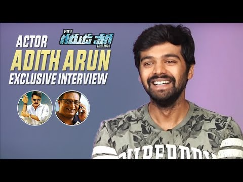Actor Adith Arun Exclusive Interview | PSV Garuda Vega
