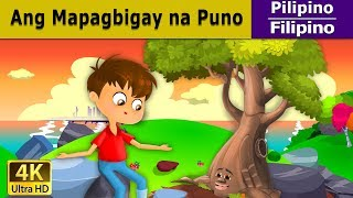 Video Ang Mapagbigay na Puno | Kwentong Pambata | Mga Kwentong Pambata | Filipino Fairy Tales MP3, 3GP, MP4, WEBM, AVI, FLV September 2019