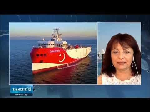 Νέα τουρκική NAVTEX στην Ανατ.Μεσόγειο – Άγκυρα: Θα προστατεύσουμε τα δικαιώματά μας | 29/08/20| ΕΡΤ
