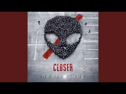 Closer (The Trailer Edit)