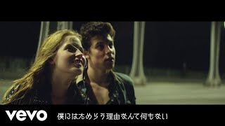 Music video by Shawn Mendes performing There's Nothing Holdin' Me Back. (C) 2017 Island Records, a division of UMG Recordings, Inc.ショーン・メンデス - 「ホールディン・ミー・バック」(日本語字幕付) 日本公式ページ: http://www.universal-music.co.jp/shawn-mendes/http://vevo.ly/23FZho