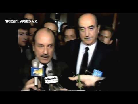 Video - 13 καλές και κακές στιγμές απ' τα Νέα του Αντ1