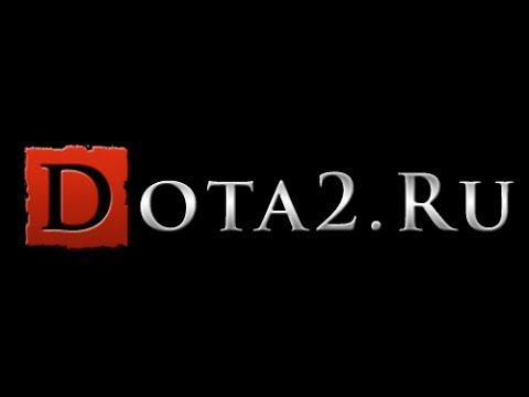 Для dota2.ru