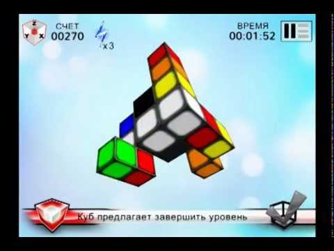 Video of qb Cube