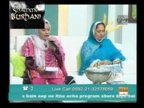 Video Naat - Sadia ( Sade Waal Soniya ) download in MP3, 3GP, MP4, WEBM, AVI, FLV January 2017