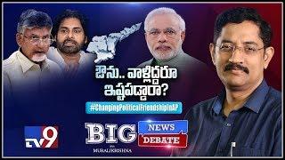 Big News Big Debate : Changing Political Friendship In AP – Rajinikanth