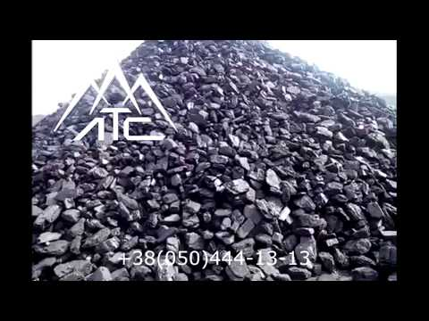 Coal grade D (50-200) from Kazakhstan no small pieces and no dust