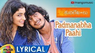 Padmanabha Paahi Song Lyrics