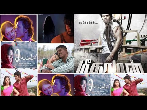 Other movies facing release issues due to Lingaa | Pisasu,Meaghamann, Kayal