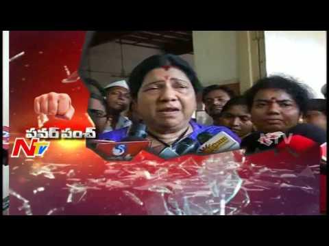 Nannapaneni Rajakumari Strong Punch to Politicians   Power Punch