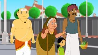 Avvaiyar Aathichchudi Kathaigal - 13 Akkam Churukel - Avvaiyar Aathichchudi Kathaigal - Animated / C