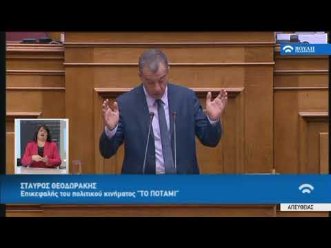 Στ.Θεοδωράκης(Πρόεδρος Κ.Ο. Ποταμιού)(Σύσταση Εξεταστικής)(25/09/2017)