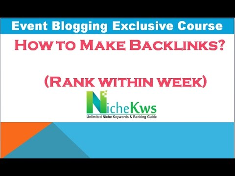 👉How to Create Backlinks Tutorial in Hindi