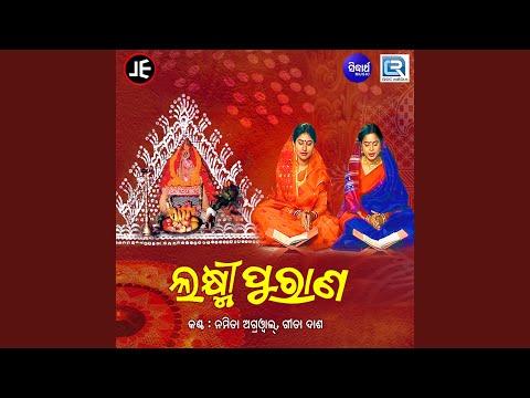 Laxmi Purana Part 1