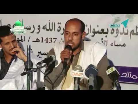 من أوائل إنتاج الأديب الشيخ باي ولد أحمد الخديم