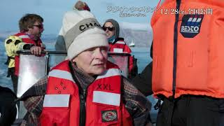 環境保護活動家としての顔をもつヴィヴィアン・ウエストウッドの素顔とは/映画『ヴィヴィアン・ウエストウッド 最強のエレガンス』本編映像