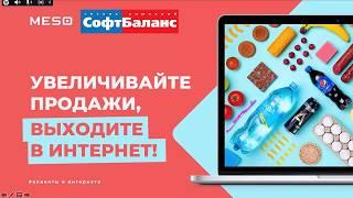 """13 мая Вебинар """"Как быстро вывести бизнес в online"""""""