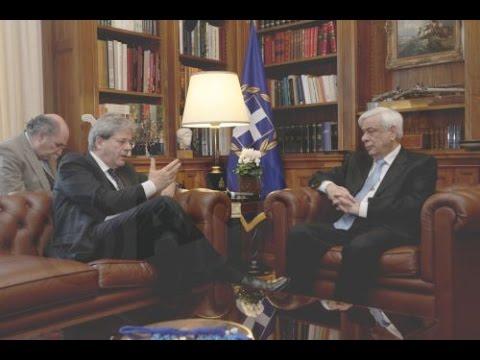 Στο Προεδρικό Μέγαρο ο  υπουργός Εξωτερικών της Ιταλίας