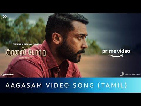 Aagasam Song | Soorarai Pottru | Suriya, Aparna |G V Prakash Kumar |Thaikkudam Bridge |Sudha Kongara