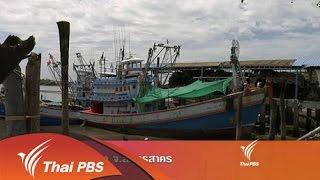 ที่นี่ Thai PBS - 3 ก.ค. 58