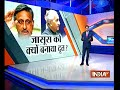 Mani Shankar Aiyar says why government has chosen a spy as interlocutor in Kashmir - Video