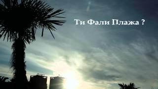 reklama za SOUND BEACH gradska plazha Kamen Most.