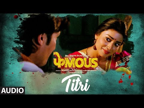 TITRI Full Audio Song | Phamous | Priyanka Negi |