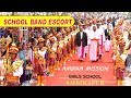 AMBIKA MISSION SCHOOL BAND AMBIKAPUR ( Jubilee Celebration) //स्कूल  बैंड स्कोर्ट
