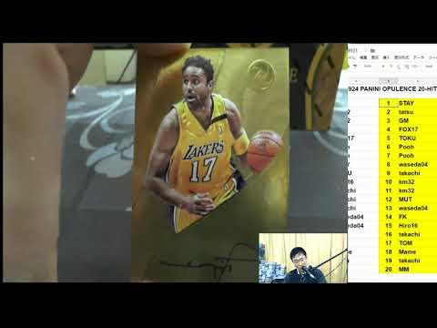 Video 1ケース33万!BGB924 NBA 2017-18 PANINI OPULENCE 1CASE GB BROG水道橋店 GROUP BREAKS トレカ開封動画 download in MP3, 3GP, MP4, WEBM, AVI, FLV January 2017