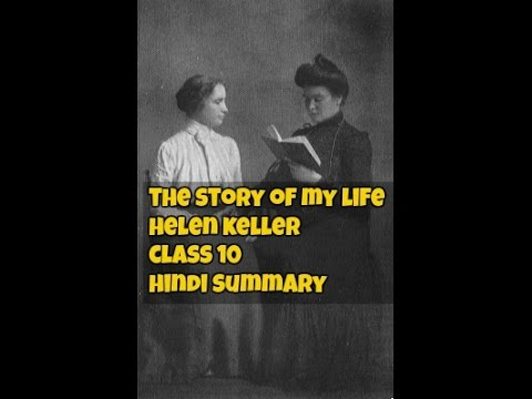 Free Helen Keller Essays and Papers  123helpmecom