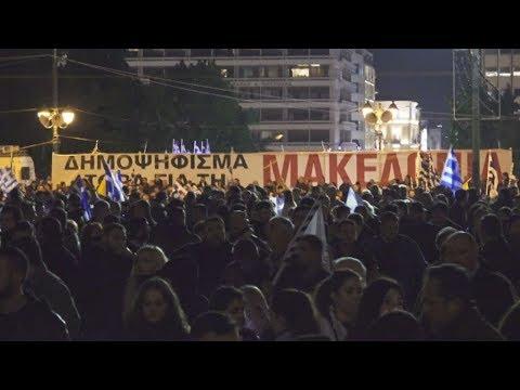Συλλαλητήριο ενάντια στη Συμφωνία των Πρεσπών