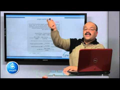 كيمياء - الباب السادس| التحليل الكمى الوزنى