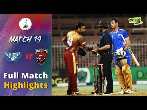 APLT20 2018 M19: Balkh Legends Vs Kandahar Knights Full Highlights - Afghanistan Premier League T20
