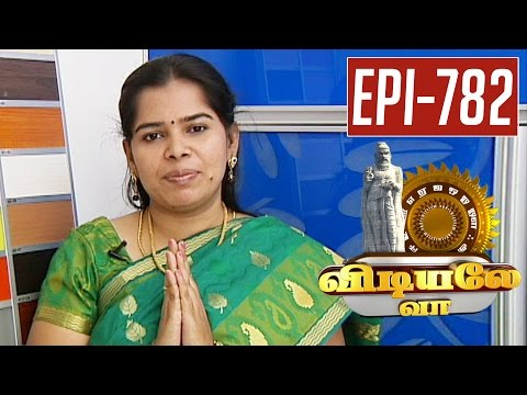Samai-Mushroom-Biryani-Recipe-Vidiyale-Vaa-Unavu-Parambriyam-16-05-2016