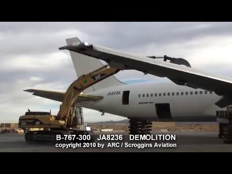 ماذا يحدث للطائرة إذا خرجت من الخدمة ؟