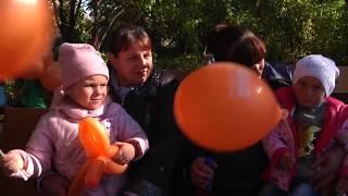 День села Черепова
