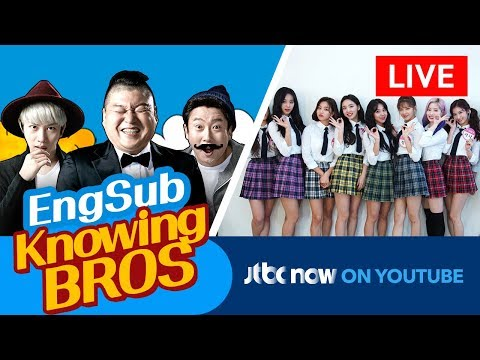 JTBC NOW 📺 - KPOP Streaming (24/7) : KPOP線上收看 , 音楽ストリーミング : Knowing Bros