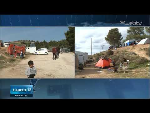 Στο Κέντρο υποδοχής και ταυτοποίησης στη Κω, ο Νότης Μηταράκης   26/01/2020   ΕΡΤ