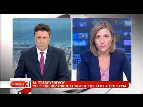 Συρία: Διπλωματικός πυρετός – Αποφασιστική συνάντηση Πούτιν – Ερντογάν | 21/10/2019 | ΕΡΤ
