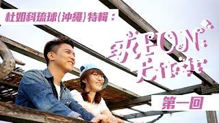 peach香港-沖縄プロモーション(1/4)