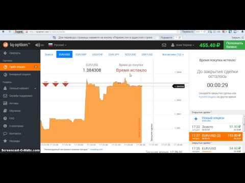 Как пополнить bitcoin-8